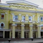 Академічний російський драматичний театр ім. О.С. Пушкіна
