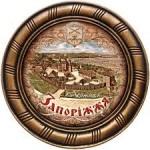 zapsich